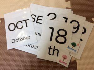 英語のカレンダー