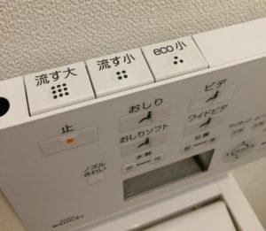 イシンホーム トイレ