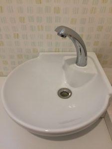 イシンホーム トイレ 手洗い器
