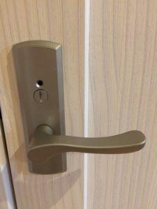 イシンホーム トイレ 取っ手