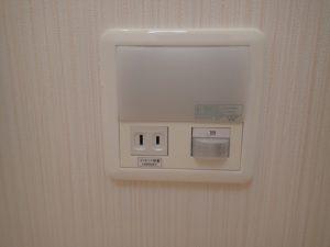 イシンホーム トイレ 2階