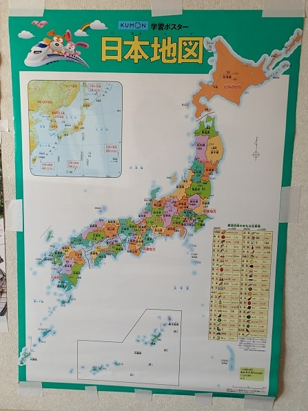 日本地図 頭がいい子の家のリビングには必ず「辞書」「地図」「図鑑」がある