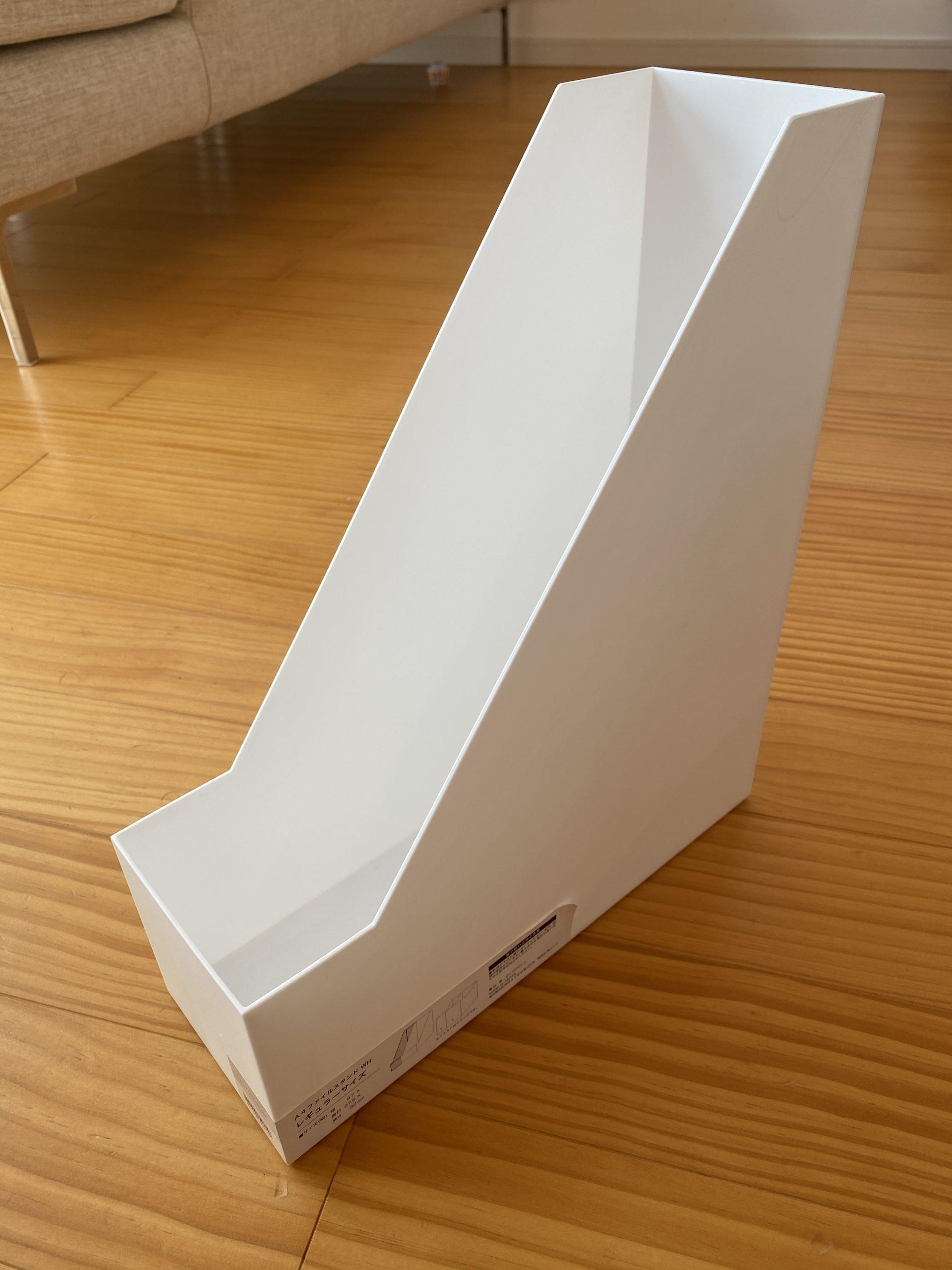 ニトリの購入品 A4ファイルスタンド レギュラーサイズ