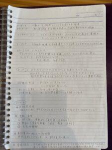 産業カウンセラーの学科試験対策!私の勉強方法をまとめました。